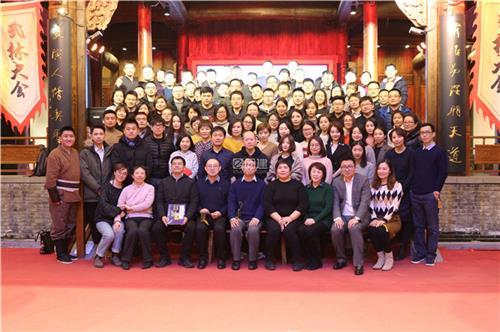 英雄犹在 笑傲江湖 —— 2019年远洋商业事业部年会