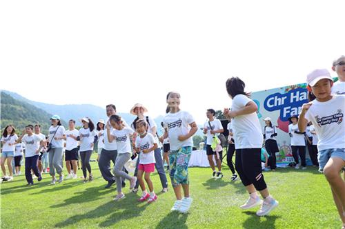 科汉森|Chr Hansen China Family Day家庭日活动