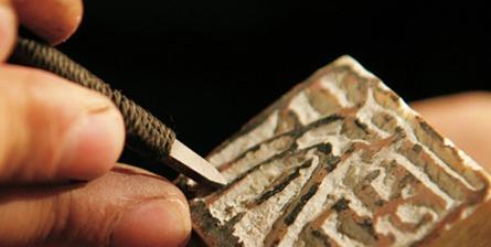 手作|刀石之约篆刻体验