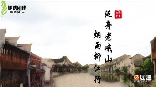 老峨山+柳江3日旅行团建