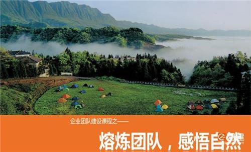 碧峰峡+周公山2日徒步温泉团建