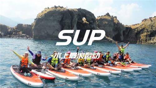 水上-水上漿板SUP高端體驗