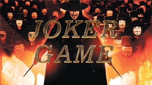 《Joker Game》主题活动